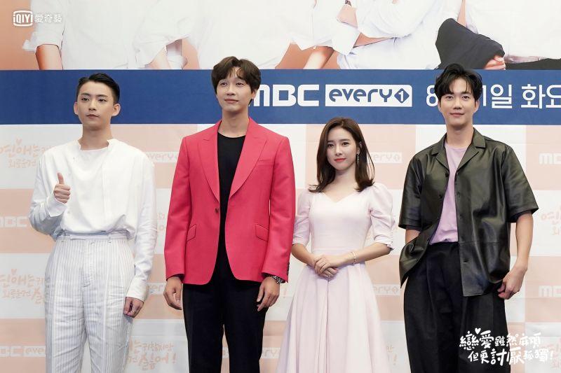 ▲孔燦(左起)智鉉寓、金昭誾、朴健一出席《戀愛雖然麻煩
