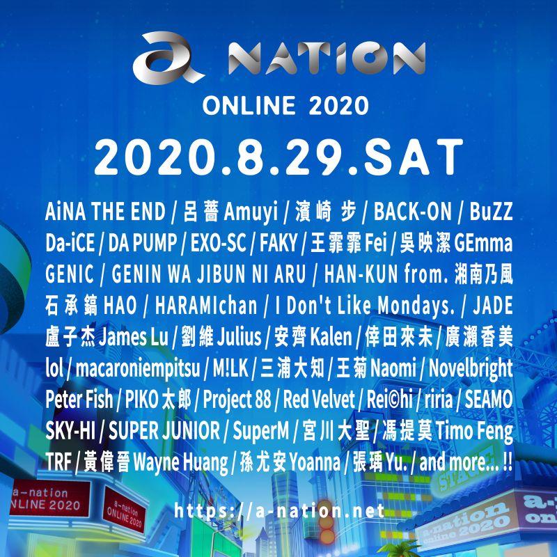 ▲《a-nation