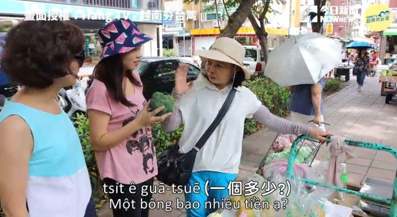 ▲ 越南媳婦Hang用可愛的萌台語,捕獲菜市場婆婆媽媽攤商們的心。(圖/Hang TV - 越南夯台灣 授權)