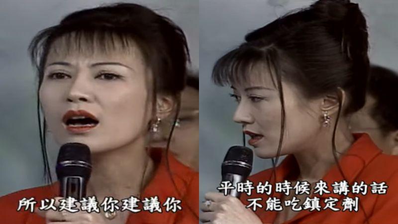 ▲羅霈穎20年前被算命的影片曝光。(圖/台視官方頻道YouTube)