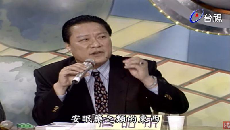 ▲廖如梁建議羅霈穎別服用鎮定劑、安眠藥。(圖/台視官方頻道YouTube)