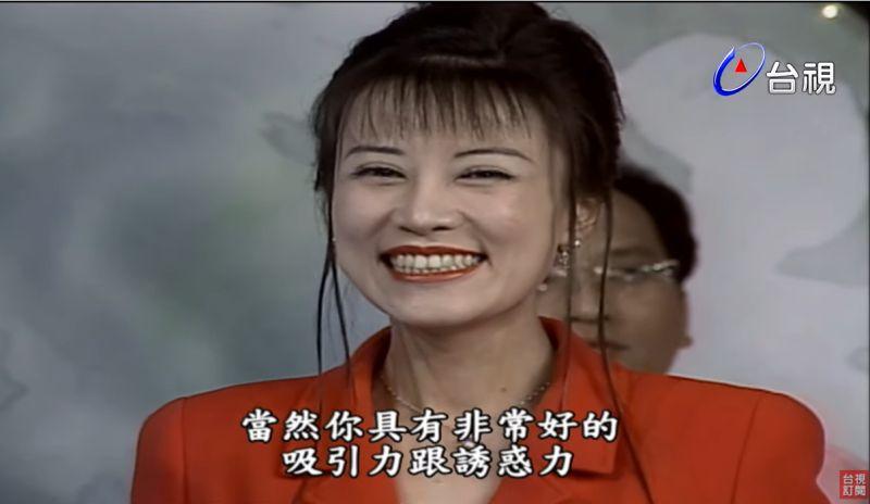 ▲廖如梁幫羅霈穎看面相。(圖/台視官方頻道YouTube)