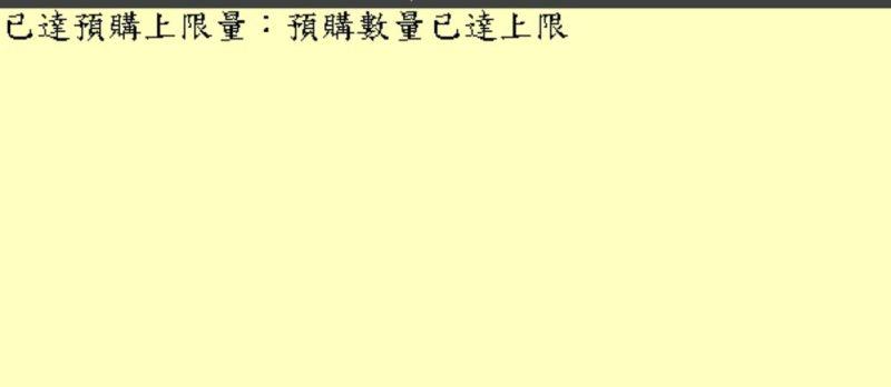 ▲美廉社道歉聲明。(圖/美廉社)