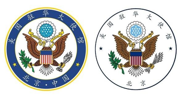 ▲美國駐華使館換新館徽,將上方中國字樣刪除引發熱議。(圖/翻攝推特美國駐華使領館)