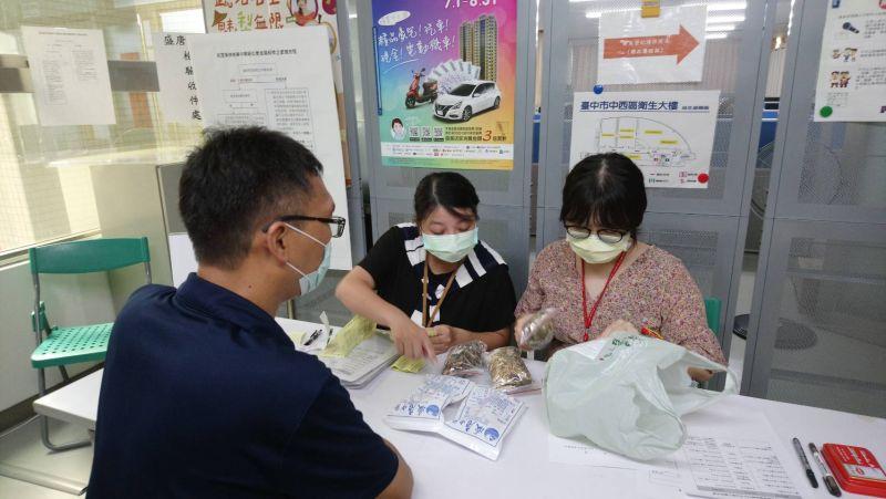 中市中醫診所重金屬超標案 市府協助病患提訴訟