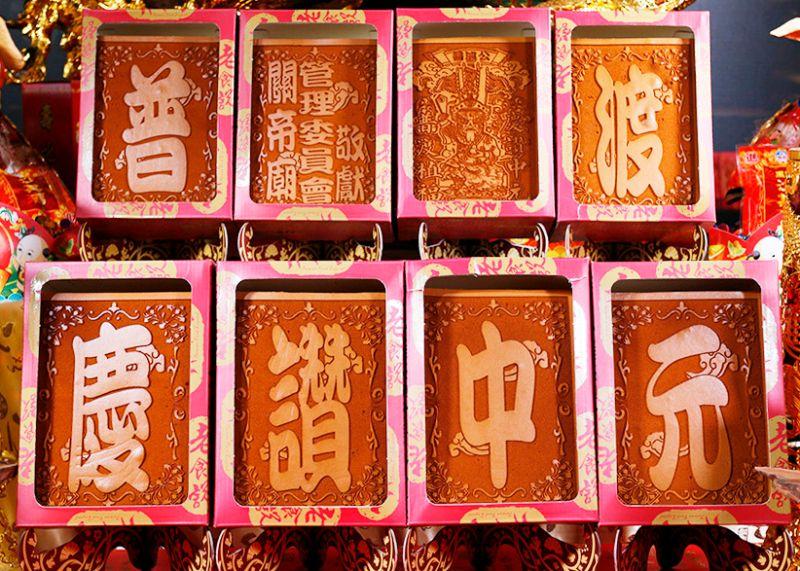 廣編/樂天市場8月活動好評加碼 各類食品現在買最划算