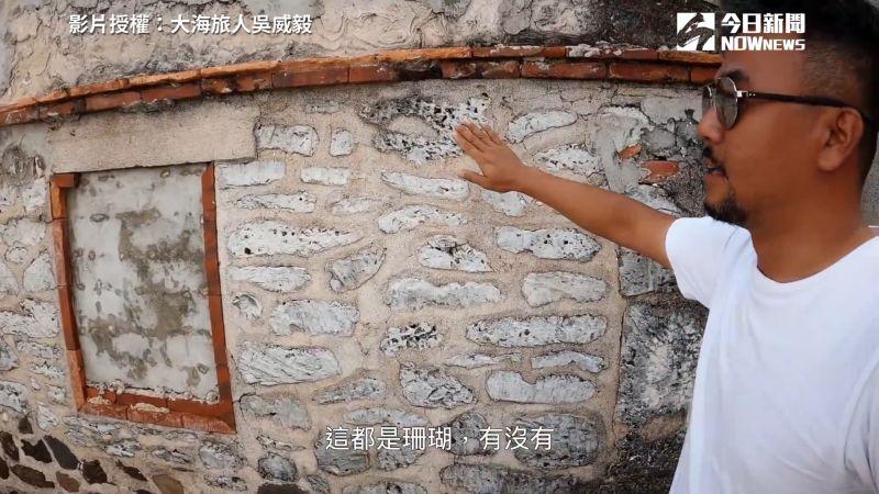 ▲島上的建築,是使用「珊瑚」堆砌而成。(圖/大海旅人吳威毅 授權)