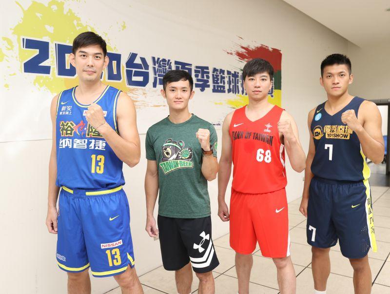 ▲由SBL4隊共同參與的「2020台灣夏季籃球挑戰賽」將在8月31日登場,今(13)日舉行賽前記者會,公布代言人是盧廣仲,各隊球星呂政儒、蔣淯安、張博勝、于煥亞。(圖/籃協提供)