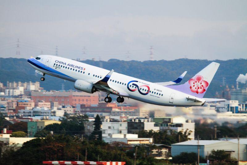 空中約會!華航推情人節包機 限量54組14日開放訂購