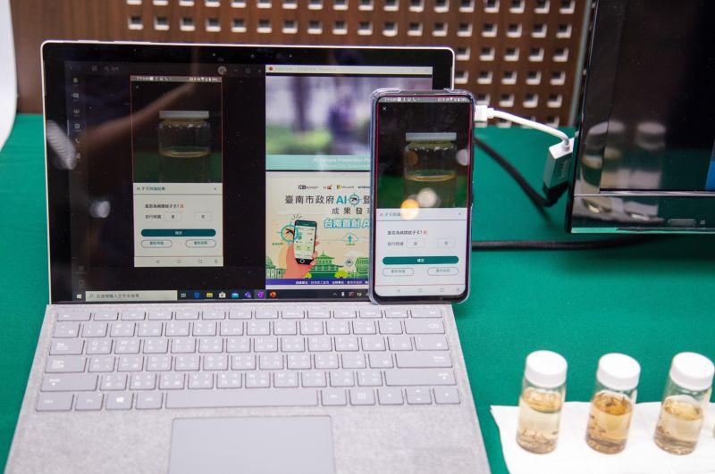 實現科技防疫 台南首創AI登革熱防疫平台
