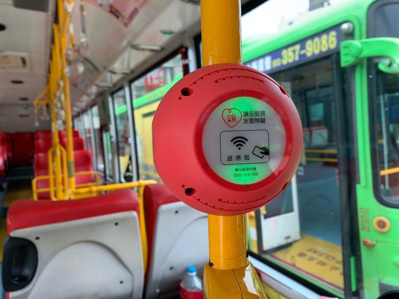 ▲讓座燈感應成功時,顯示綠燈及播放讓座語音。(圖/桃園市交通局提供)