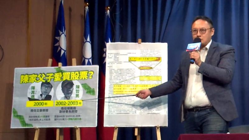 錢從哪裡來?藍指控35歲陳其邁2千萬炒股!認賠也未申報