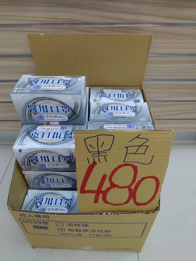 ▲網友指出,那是醫用活性炭本來就貴,活性炭通常會分單片裝,以前賣優美單裝活性炭就快10元了。(圖/翻攝自PTT