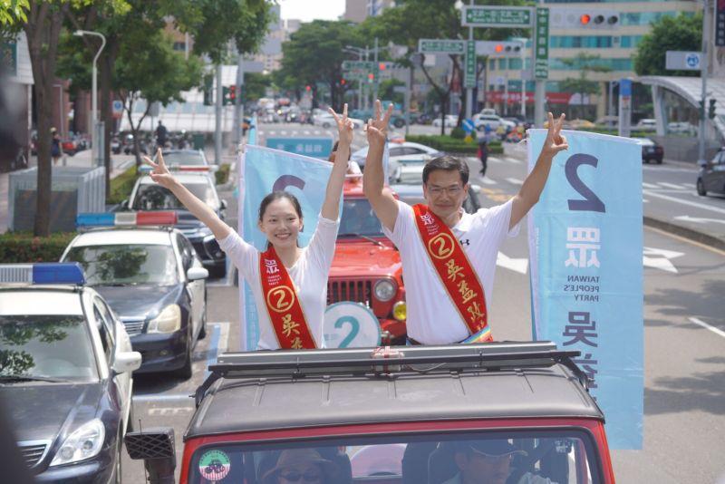 韓國瑜出現 藍綠白三方有「異」見