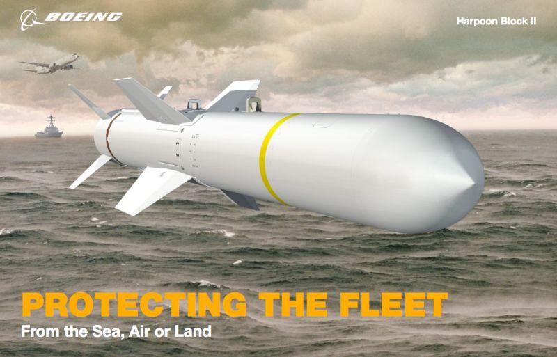 美擬售台魚叉增程型空對地飛彈 一枚要價快1億元