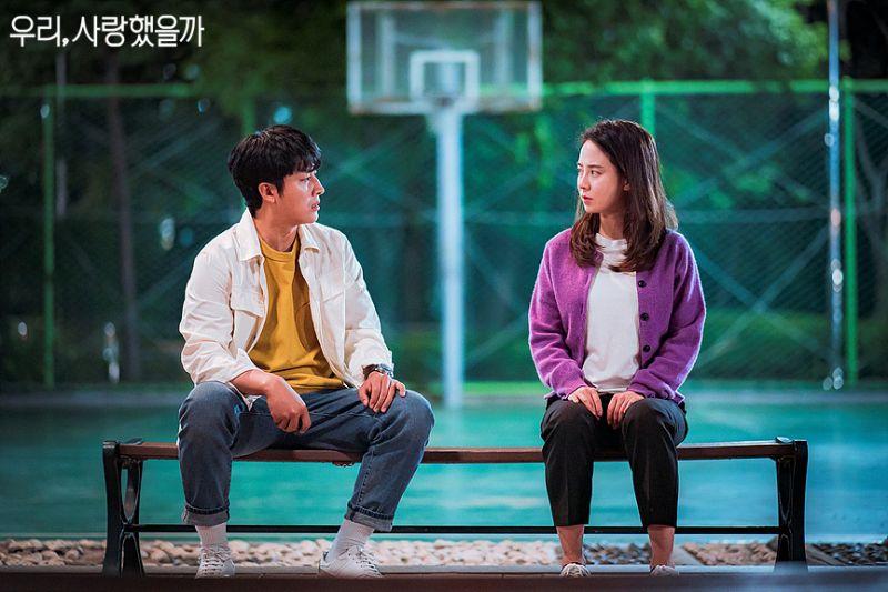 ▲劇中,宋智孝(右)跟孫浩俊誤會解開。(圖/Netflix)