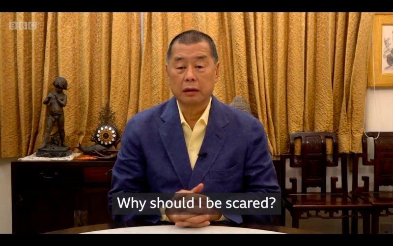 獲保釋後接受BBC專訪 黎智英談被捕過程:不害怕!