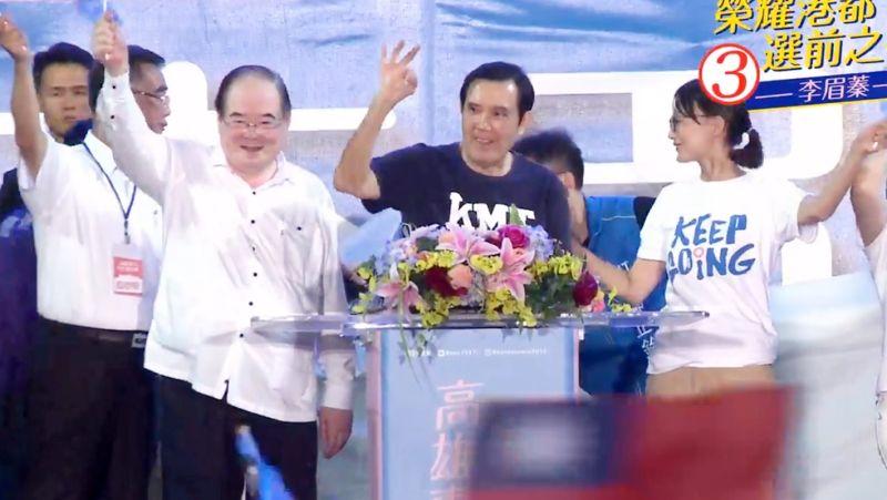 馬英九:陳其邁3大理由「不是暖男」不能讓他當市長