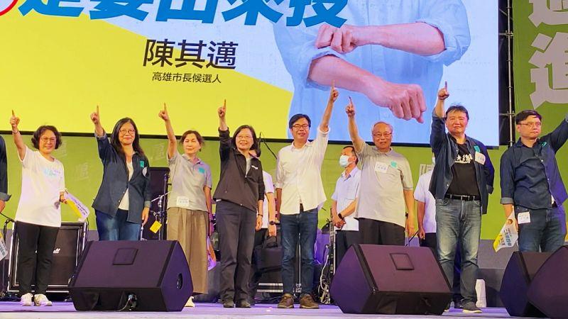 巷仔內/從陳其邁「終於贏了」看台灣邁入民粹不歸路