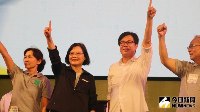 選前之夜大團結 小英:台灣交給我來顧、高雄交給其邁顧