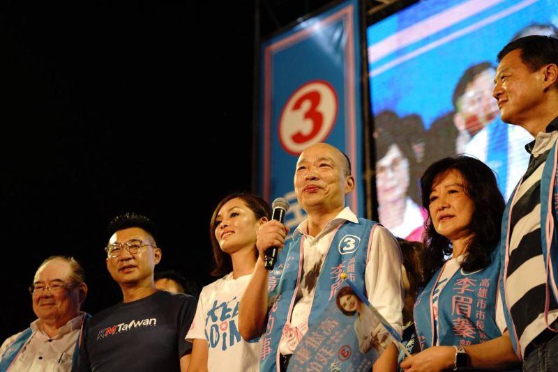 韓國瑜喊出「買一送一」票投李眉蓁、讓陳其邁當行政院長