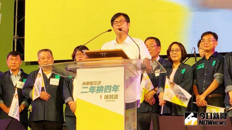 陳其邁當選市長!他曝「雙破」結局:有兩人遠離主流民意