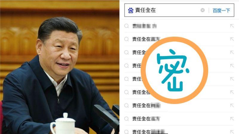 ▲中國面對國際事務常以「責任全在…」為。(合成圖/左圖翻攝自《人民日報》臉書;右圖翻攝自百度)