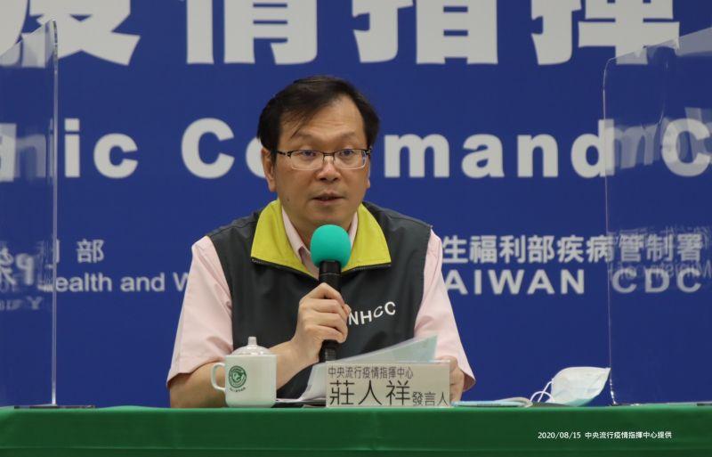▲針對馬來西亞有台灣境外移入?指揮中心發言人莊人祥作出說明。(圖/指揮中心提供)