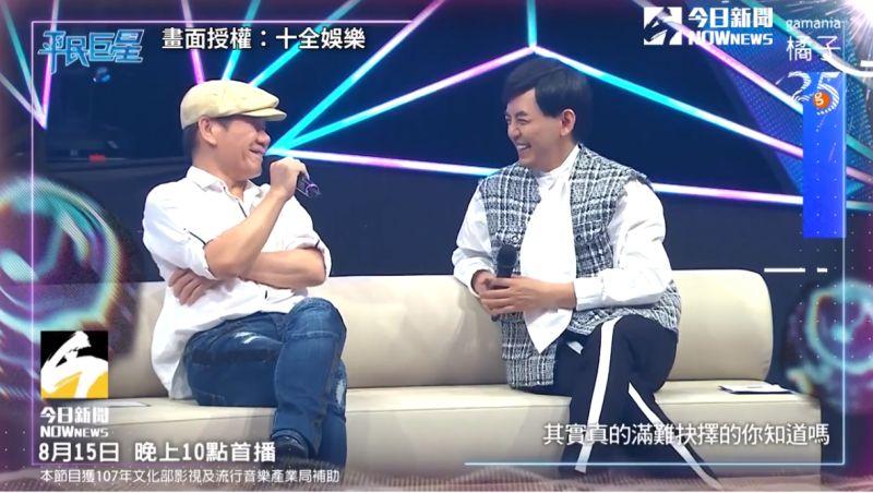 ▲宣布冠軍前,趙傳(左)面露難色,右為主持人黃子佼。(圖/翻攝平民巨星)