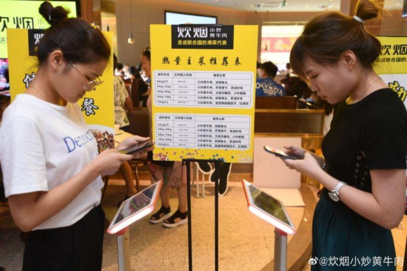 習近平批餐飲浪費 中國<b>商務部</b>提案設「專業點菜師」
