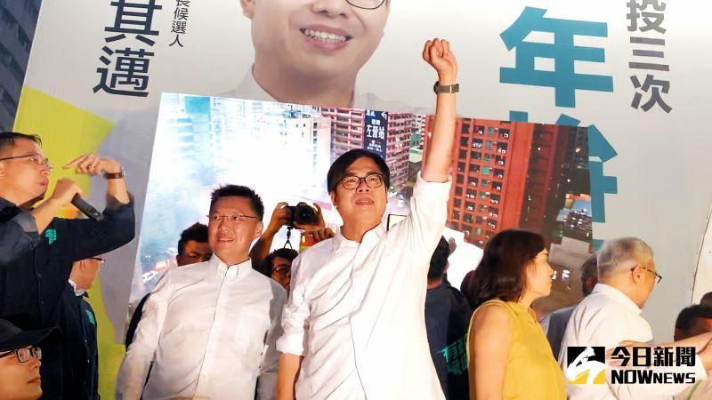 王子復仇2年不晚 陳其邁宣佈勝選