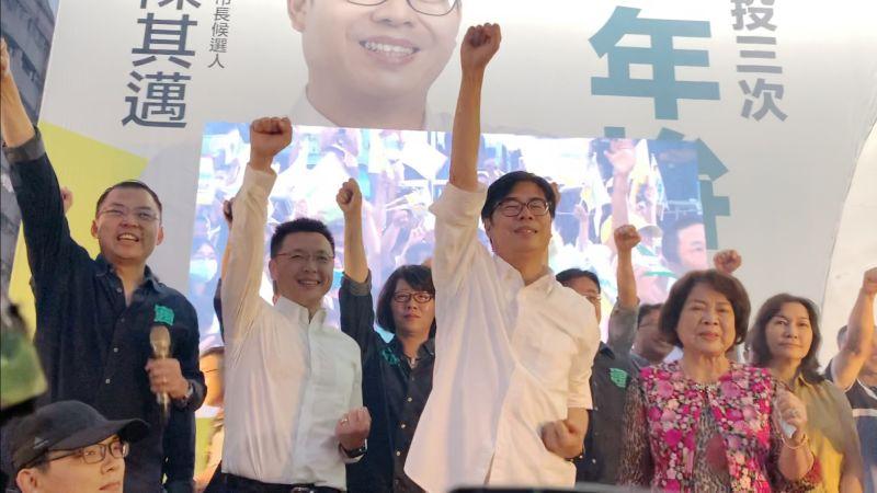 基進、時力量恭賀陳其邁當選 做伙扛起高雄