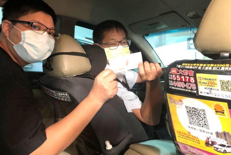 報復性旅遊潮 中市府取締非法計程車