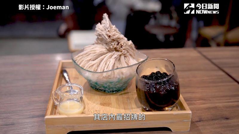 ▲MR.雪腐,以「台18珍珠奶茶冰」為著名,冰磚為台茶18號為基底,配上牛奶製成。(圖/Joeman
