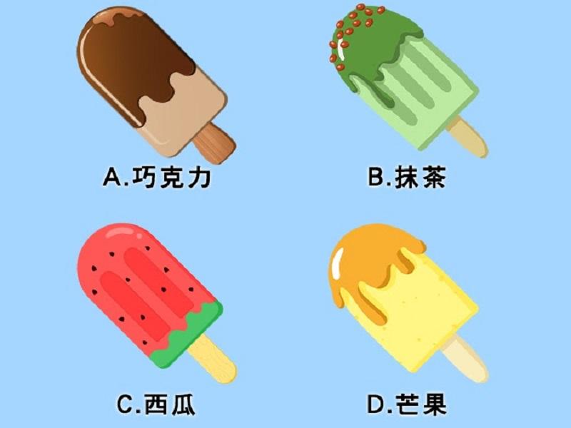 ▲最喜歡哪種口味的冰棒?揭露你的「交友性格」。(圖/翻攝自Look Pretty 美日誌)