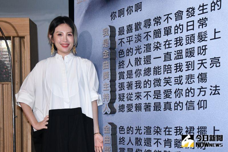 ▲金曲獎典禮主持人由魏如萱擔任。(圖/記者林柏年攝,2020.08.17)
