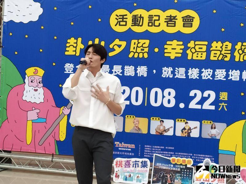 ▲活動當天下午,九龍池廣場將變身成情人音樂會舞臺,邀請黃昺翔等多位年輕偶像藝人開唱。(圖/記者葉靜美攝,2020.08.17)