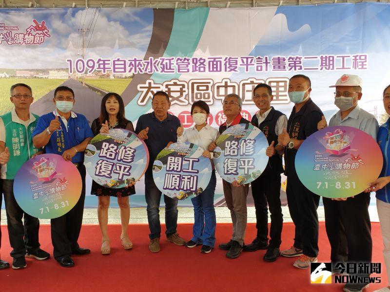 中市啟動二期「路平計畫」 動支4千萬元修路1.3公里
