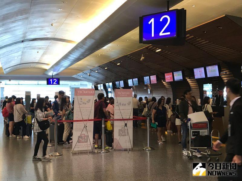 機場出國。(圖/NOWnews資料照)