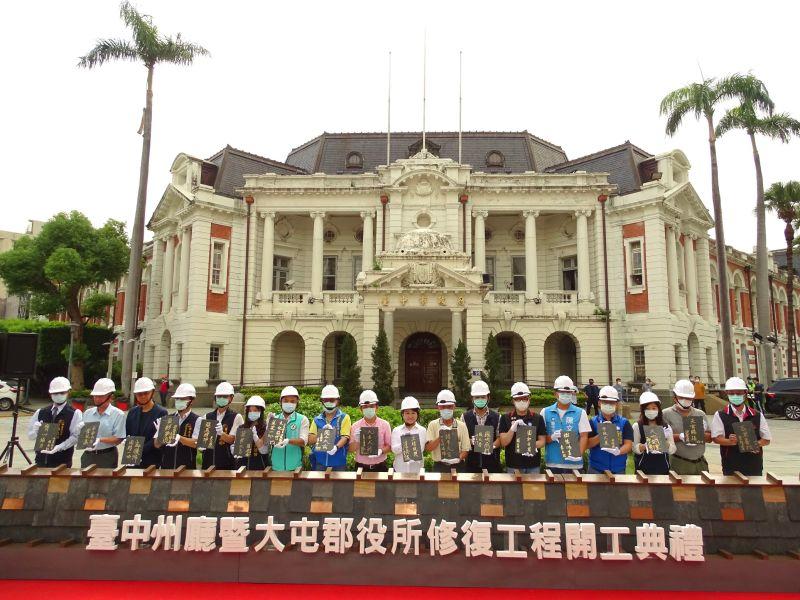 台中州廳啟動修復工程 盼帶動舊城區觀光經濟發展