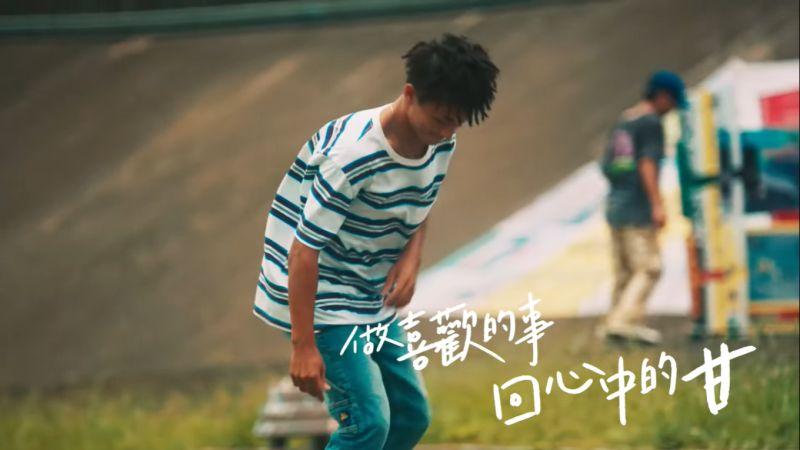 致敬<b>失敗</b>!年輕人視角重新演繹挫折 茶裏王全新廣告曝光
