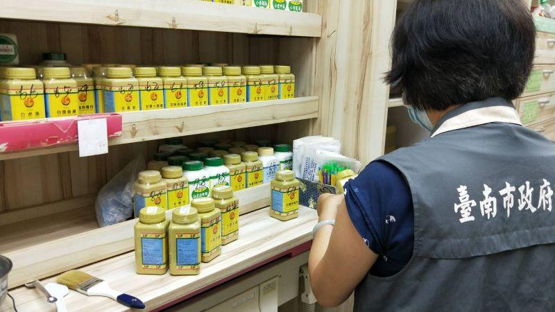 台南市民對這兩家中醫診所用藥有疑慮 可申請送驗