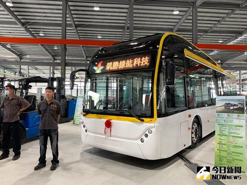 ▲電動巴士是凱勝綠能司主力產品,已經為國內公共運輸的環保節能減碳貢獻力量。(圖/記者陳惲朋攝)
