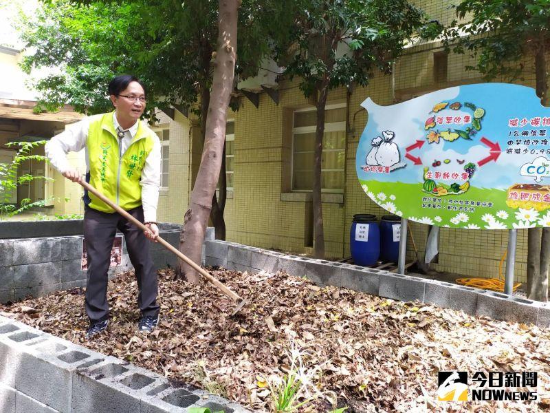 垃圾變身有機資源 彰市推動落葉分離、堆肥利用顯成效