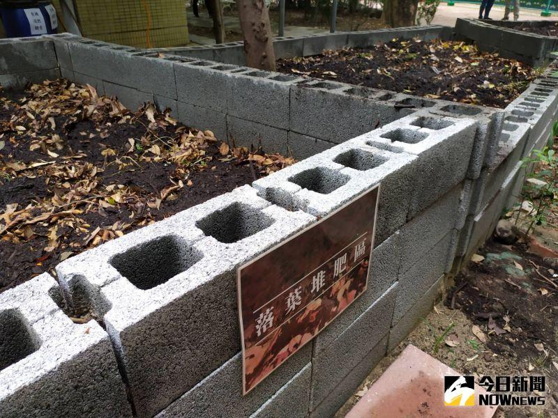 ▲目前彰化市有30所學校設置落葉與垃圾分開收集處、12個社區參與設置落葉堆肥區。(圖/記者葉靜美攝,2020.08.18)