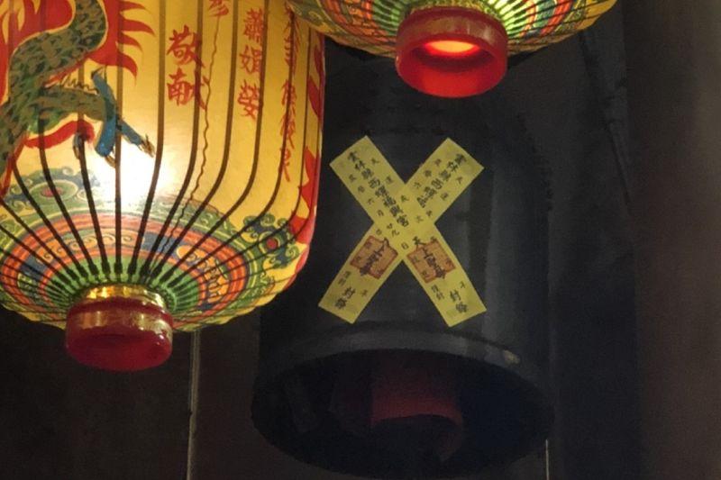 ▲西螺福興宮每年農曆的六月最後一天舉行的封鐘鼓儀式。(圖/記者洪佳伶攝,2020.08.18)