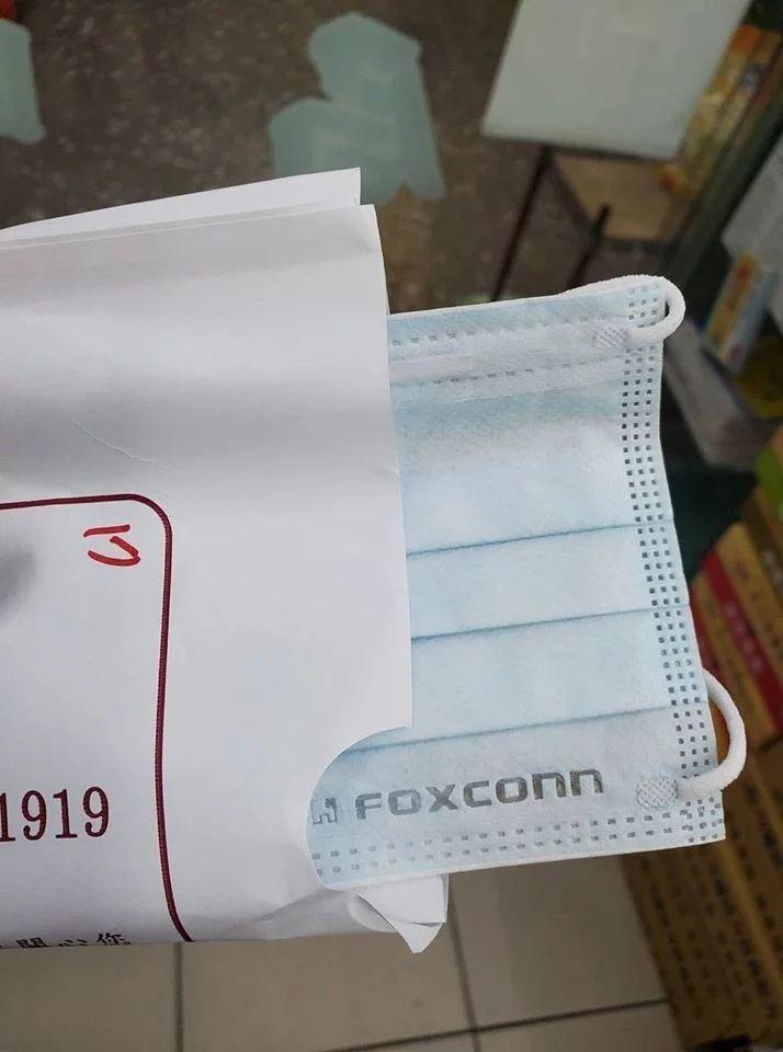 ▲網友分享買到的富士康口罩,引發討論。(圖/翻攝自《口罩現貨資訊台灣製造MIT口罩交流口罩神社》臉書)