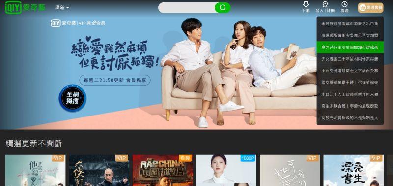 名家論壇》洪孟楷/OTT專法,別把台灣影視產業壓垮