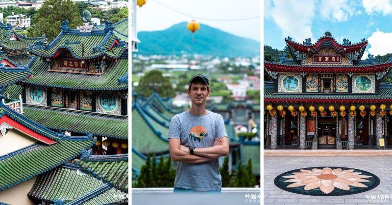 全台唯一「綠色琉璃屋頂」廟宇 連波蘭型男攝影師也瘋狂