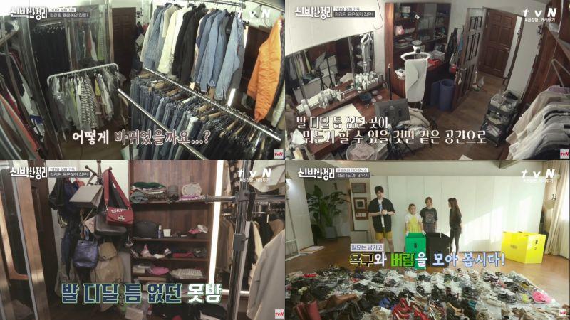 ▲尹恩惠的豪宅內部雜亂無章。(圖/tvN